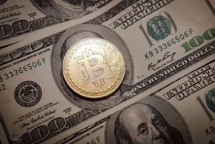 Bitcoin – prețul criptomonedei şi valoarea sa astăzi