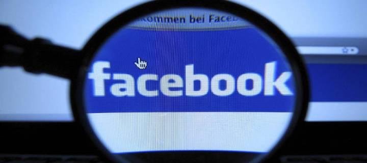 Afaceri pe rețle sociale